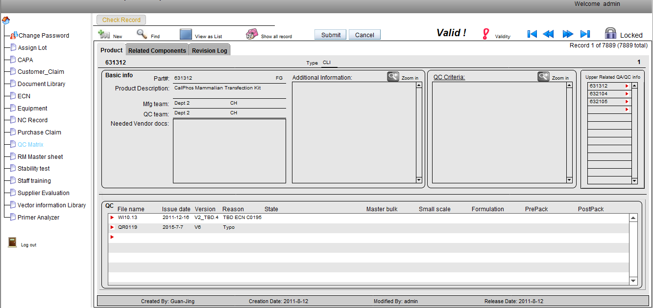 产品检测标准管理系统